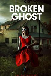 broken ghost movie poster vod