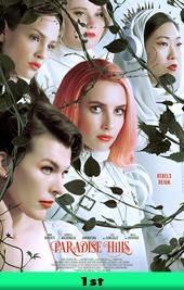 paradise hills movie poster vod