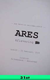 ares movie poster vod netflix