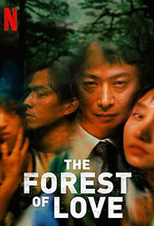 the forest of love netflix vod