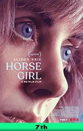 horse girl movie poster netflix vod