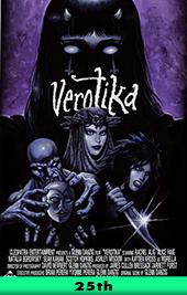 verotika movie poster vod