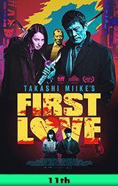 first love movie poster vod