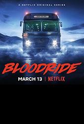 bloodride movie poster netflix vod