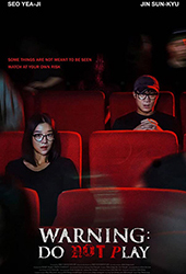 warning do not play movie poster vod