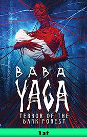 baba yaga movie poster vod