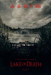 lake of death movie poster vod shudder