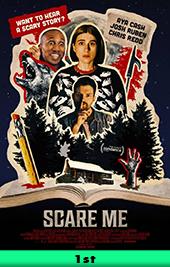 scare me movie poster vod shudder