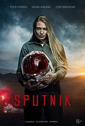 sputnik movie poster vod
