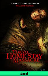 tokyo home stay massacre movie poster vod