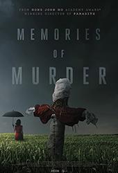 memories of murder vod