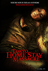 tokyo home stay massacre vod