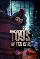 toys of terror vod