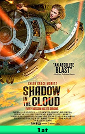 shadow in the cloud movie poster vod