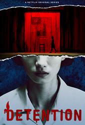 detention movie poster netflix vod