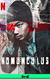 homunculus movie poster vod netflix