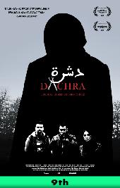 dachra movie poster vod