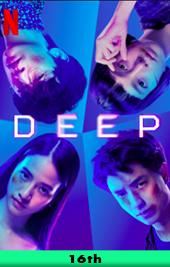 deep movie poster netflix vod