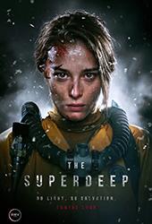 The Superdeep SHUDDER movie poster vod