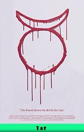 demeter movie poster vod