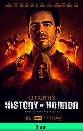 eli roth's history of horror movie poster vod amc