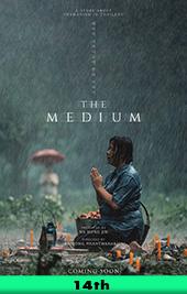 the medium movie poster vod shudder