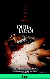 ouija japan movie poster vod