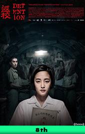 detention movie poster vod