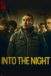 Into the Night Season 2 Netflix movie poster vod