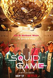 Squid Game NETFLIX movie poster vod